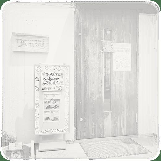 カフェ&アトリエ Cafe & Atelier